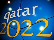 بعد تهم الفساد.. مطالبات بسحب كأس العالم 2022 من قطر
