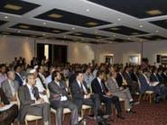 أوروبا تطالب بتوسيع إطار تشاورات مجلس النواب الليبي