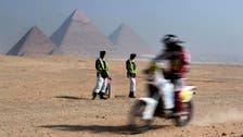 جیزہ : اہرامِ مصر کے نزدیک دو پولیس اہلکار ہلاک