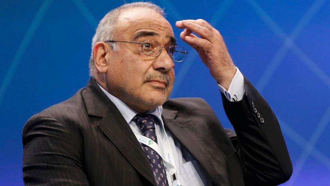 Iraq's Oil Minister Abdel Mahdi attends the OPEC seminar in Vienna, (Reuters)
