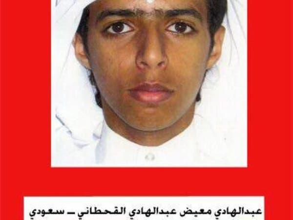 الداخلية السعودية للعربية.نت: القحطاني شقيق أخت جليبيب