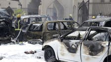 Terrorism 'unites young Saudis on social media'
