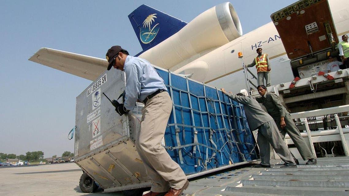 الخدمات الأرضية السعودية