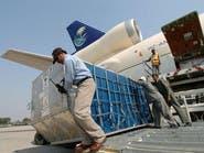 18 % تغطية اكتتاب الخدمات الأرضية السعودية بأول يوم