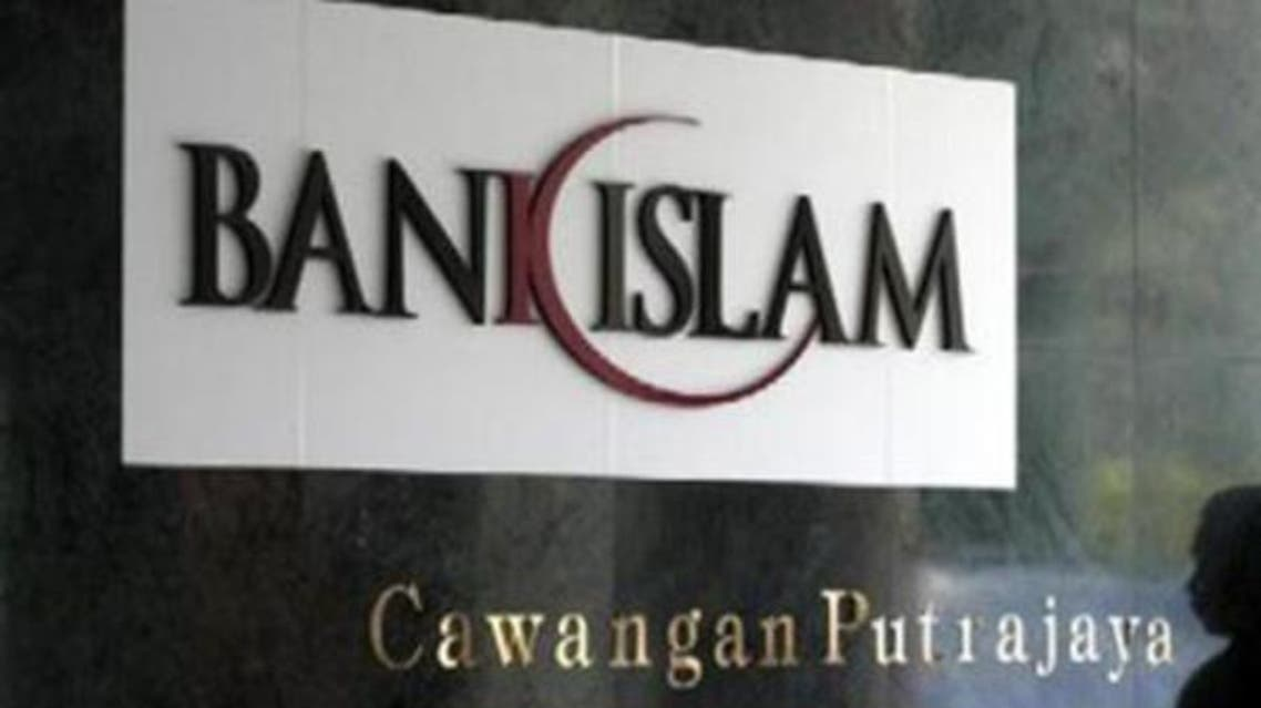 Bank Islam is Malaysia's oldest and largest full-fledged Islamic lender. (File photo: Reuters)
