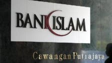 Malaysia's ethical sukuk adds to market width but depth elusive
