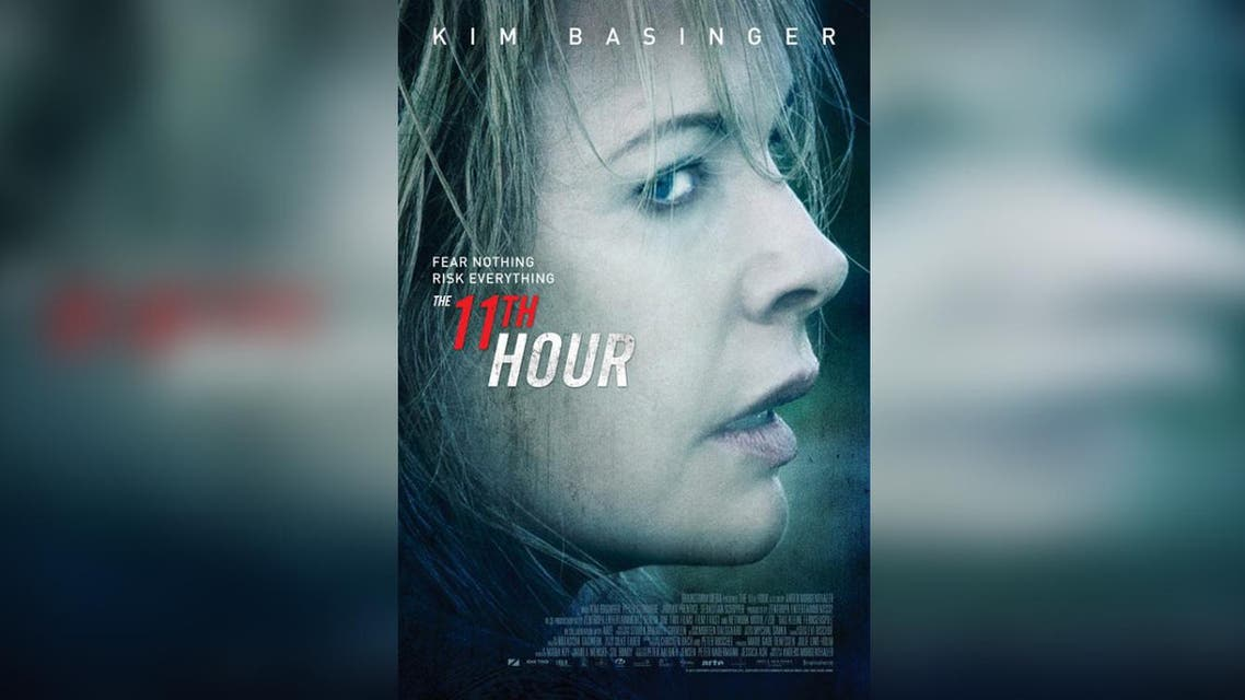 """فيلم """"11 ساعة"""