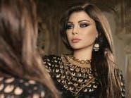 هيفاء وهبي تنافس نفسها بمسلسلين في رمضان