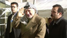 French street to be named after late Palestinian leader Arafat