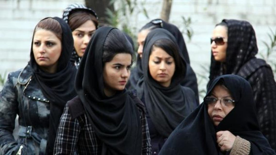 The research is based on interviews conducted with around 3,000 women who, according to the study, have experienced FGM in Iran (National Geographic)