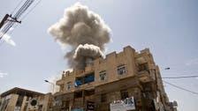Yemen govt to attend U.N.-led Geneva talks