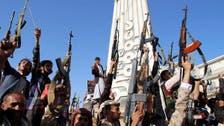 ملف انتهاكات الميليشيات باليمن أمام المنظمات الدولية