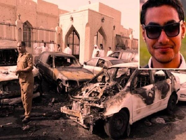 نواب أميركيون يقفون احتراماً للسعودي عبدالجليل الأربش