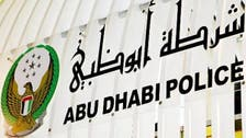 Abu Dhabi Police: Man arrested after three family members shot dead