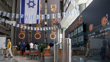 French telecoms firm says Israel move purely business