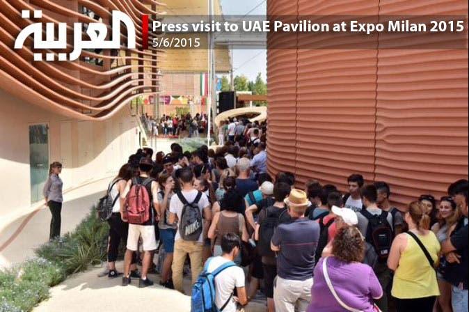 Press visit to UAE Pavilion at Expo Milan 2015