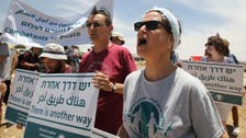 Israelis, Palestinians march for West Bank town set for demolition