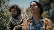 Palestinian film festival draws eager crowds in Paris