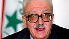 """وفاة طارق عزيز.. وزير خارجية """"صدام حسين"""""""