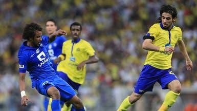 الهلال يسيطر على مواجهاته أمام النصر في كأس الملك