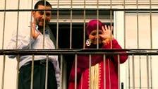 زواج مثير لمتشيعة من الأوروغواي وتونسي من غوانتنامو
