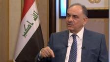 المطلك: سنّة العراق مستبعدون من الملف الأمني