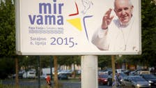 بوسنیا: پوپ فرانسس کا دورہ، بین المذاہب امن کی اپیل