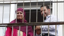 Ex-Guantanamo Bay detainee from Tunisia weds Uruguayan