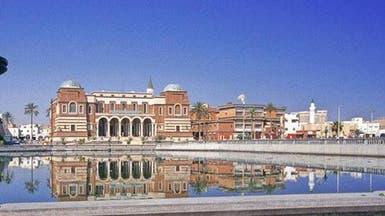 المركزي الليبي قد يفقد 20٪ من الاحتياطي في 2020