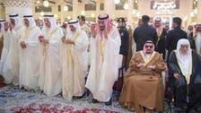 Saudi King Salman performs funeral prayer for Princess Jawaher
