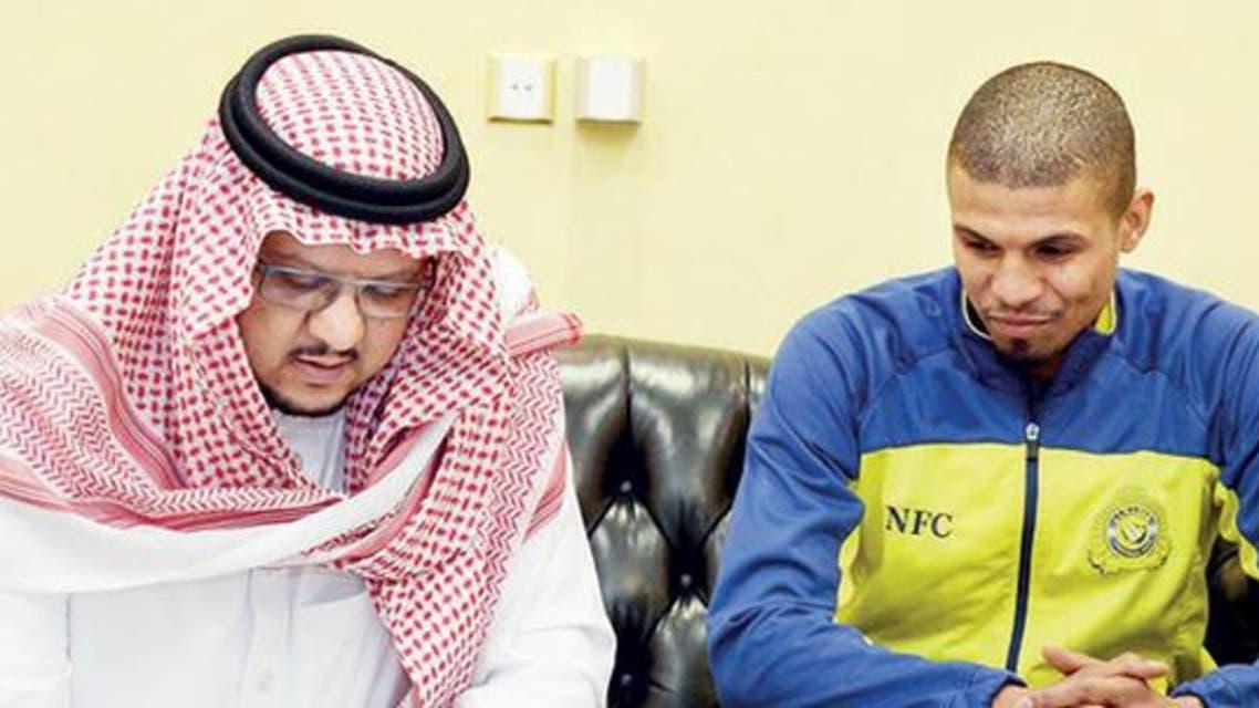 محمد حسين فيصل بن تركي