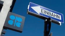 أوبك: عجز سوق النفط سيبلغ ذروته عند مليوني برميل في مايو