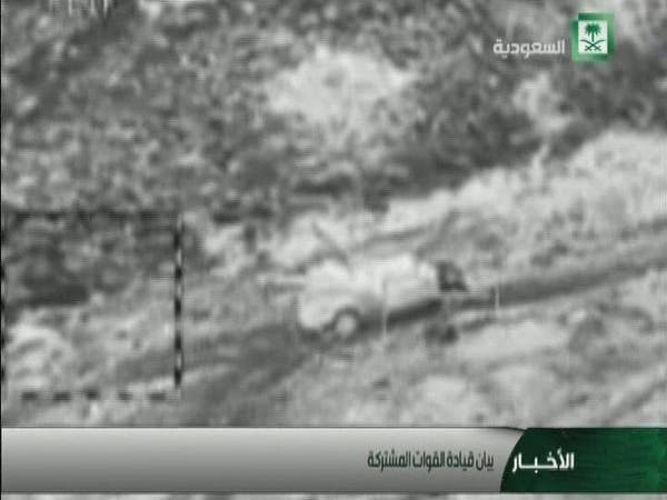 إسقاط صاروخين باليستيين أطلقهما الحوثيون تجاه السعودية