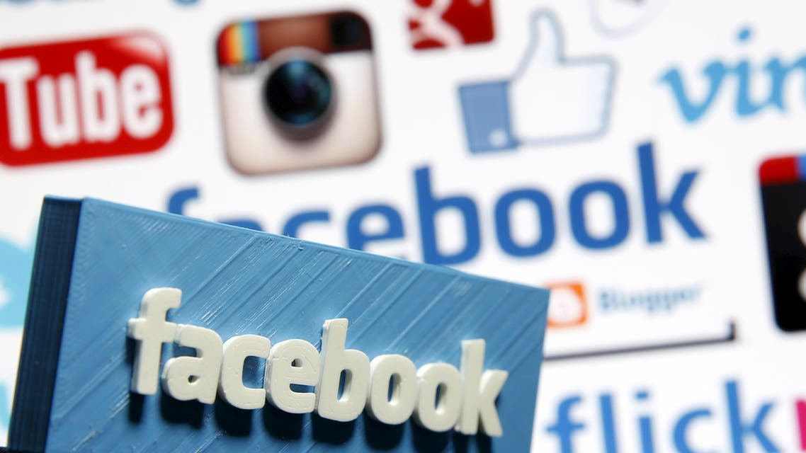 A 3D plastic representation of the Facebook logo is seen in front of displayed logos of social networks in this illustration in Zenica. (File Photo; Reuters)