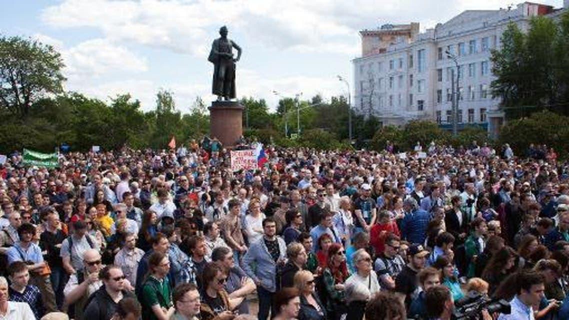 مظاهرات موسكو