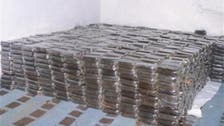 السلطات السودانية تعلن ضبط 19 طناً من الحشيش المخدر
