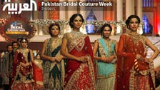 Pakistan Bridal Couture Week