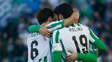الدوري الإسباني: صعود بيتيس وخيخون.. وهبوط برشلونة