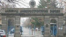 انفجار يقتل أميركيا ويصيب 4 في مجمع عسكري ببلغاريا
