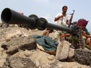 اليمن.. تأسيس #مجلس_عسكري للمقاومة الشعبية في #الضالع