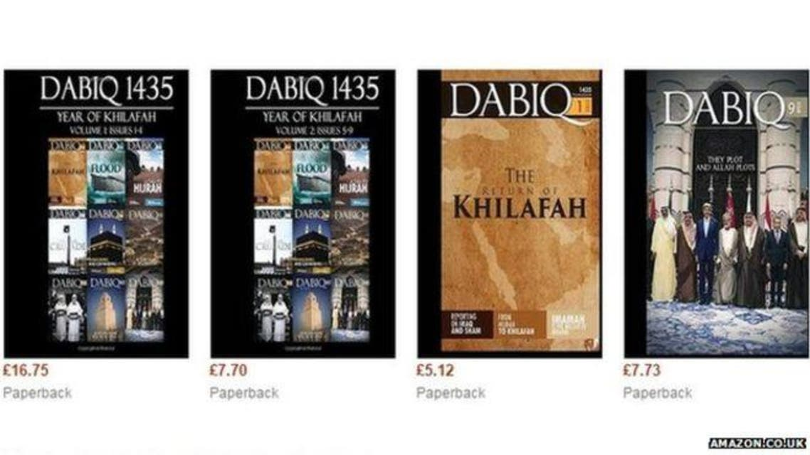 Dabiq's magazines which are being sold on Amazon include one with a cover depicting an ISIS' flag above an obelisk in St. Peter's Square in the Vatican.