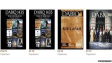 Amazon stops sales of ISIS propaganda magazine