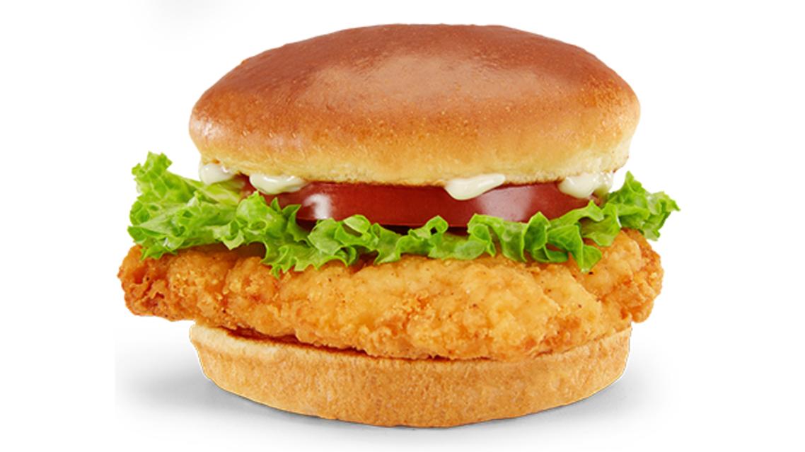 mcdonalds crispy chicken burger