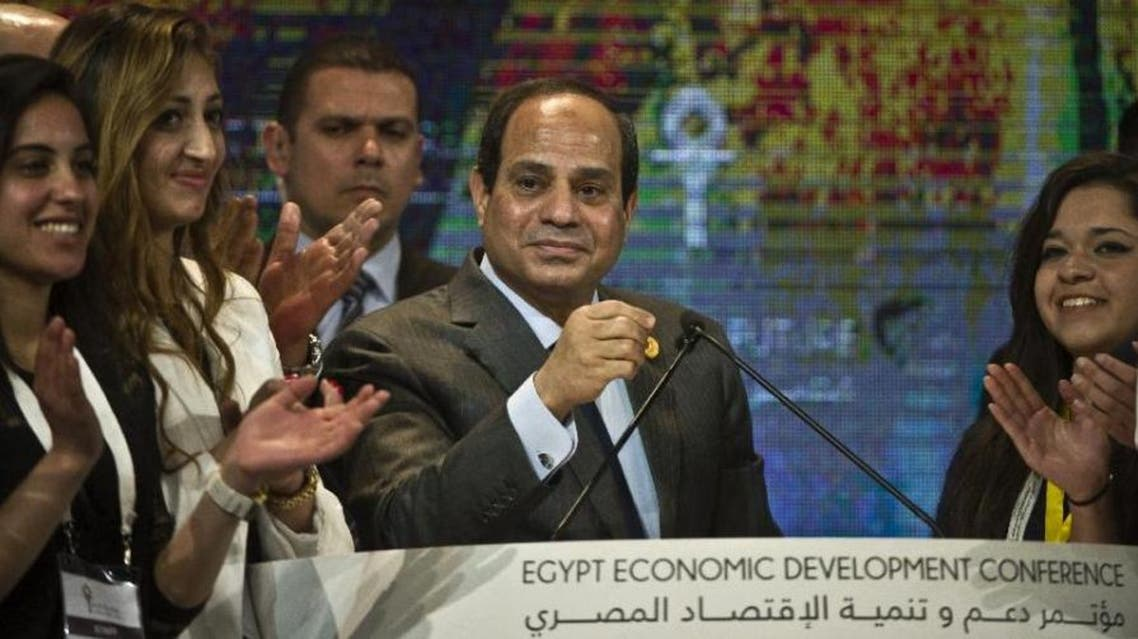 Egyptian President Abdel-Fattah al-Sisi (C) gestures as he gives a speech at the end of the Egypt economic development conference at the congress hall in the Red Sea resort of Sharm el-Sheikh on March 15, 2015 (File Photo; AFP)