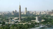 Egyptian student commits suicide by 'jumping off Cairo tower'
