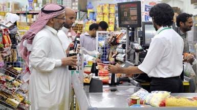 السعودية.. تراجع التضخم للشهر الرابع على التوالي بأبريل