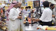 هذه طريقة رصد أسعار السلع الاستهلاكية بالسعودية