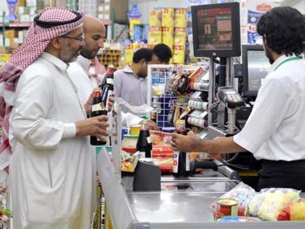 السعودية تسجل أدنى معدل تضخم للأسعار بـ 2016