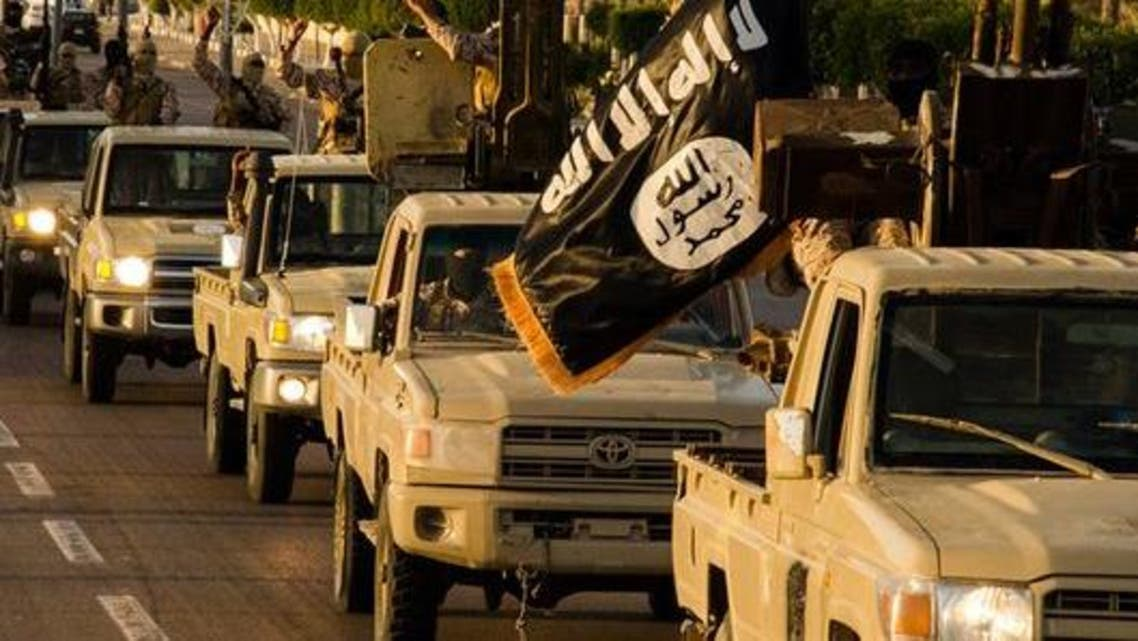 AFP ISIS Libya