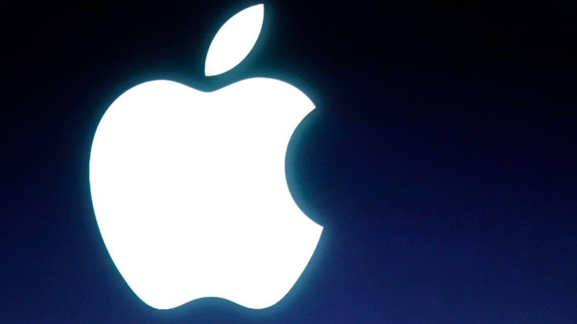 Apple AP